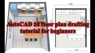 Complete HOUSE PLAN BASE Introduction to AutoCAD 2006 basics First room in Urdu/Hindi