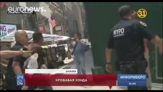 Один человек погиб, 22 пострадали в результате кровавого ДТП в Нью-Йорке