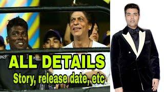 SRK ATLEE- FULL DETAILS