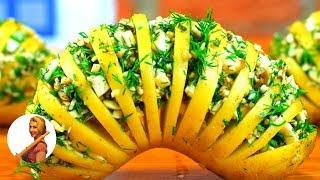 ВКУСНЕЙШАЯ КАРТОШКА ГАРМОШКА  УДАЧНЫЙ рецепт картошки с грибами в духовке Готовить просто с Люсьеной