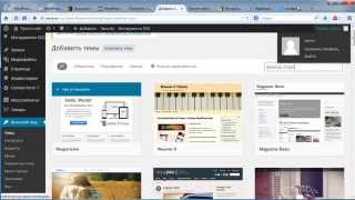 видео WP шаблон для интернет-магазина