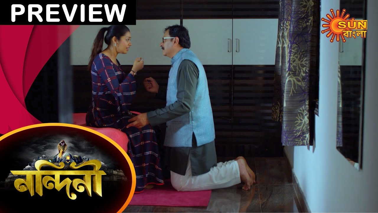 Nandini - Preview | 1 March 2021 | Full Episode Free on Sun NXT | Sun Bangla TV Serial