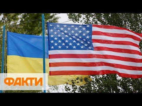 Военную помощь Украине замораживали по политическим причинам - Купер