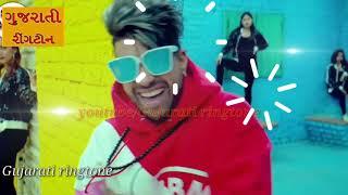 Coca coka song ringtone || new ringtones 2019 | coca ringtone| love song ringtone |punjabi ringtone