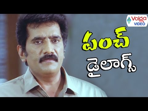 Rao Ramesh Punch Dialogues || Rao Ramesh Back 2 Back Scenes || 2016 Latest Movies || Volga Videos