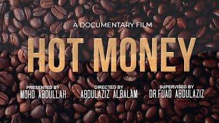 فيلم وثائقي: Hot Money