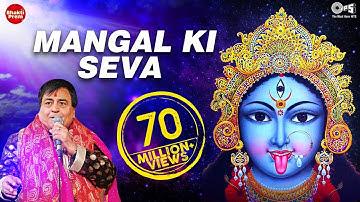 Mangal Ki Seva Sun Meri Deva | Narendra Chanchal | Kaali Mata Ki Aarti | Kaali Mata Bhajan