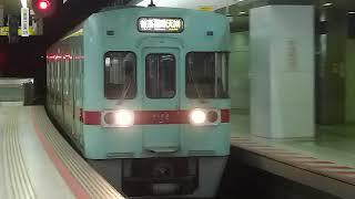 西鉄6000形4+3両編成 大牟田線  西鉄福岡(天神)駅到着