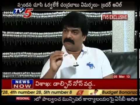 Brother Anil Exclusive Interview with TV5
