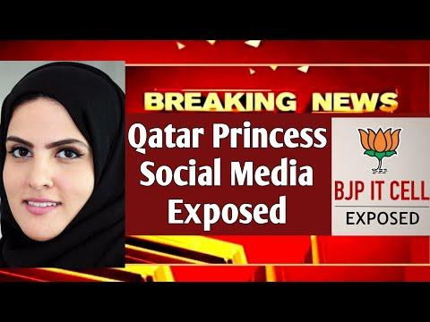 Qatar   Princess   Social   Media   Expose   Hindu, Musalmaano K Liye बड़ी खुशखबरी?   MrReactionWala