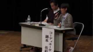 福岡の中心で未来をさけぶ 〜憲法・雇用・子育て・原発を考える 〜