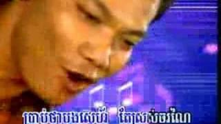 "Une tueurie khmer ""Do re mi"""