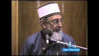 Imran Hosein - Imam Al Mahdi & The Return Of The Caliphate (Part 1/3)