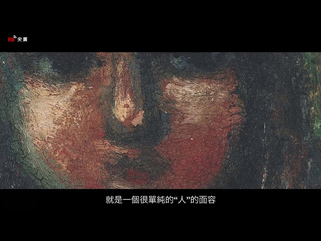 【RTI】声で伝える美術館(第六回)塩月桃甫《女子像》