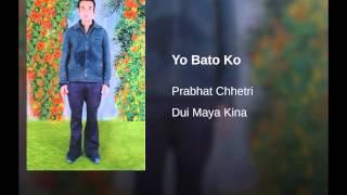 Yo Bato Ko