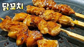 닭꼬치! 집에서 쉽게 만들어 먹자! 데리야끼소스를 바른 쫄깃한 닭다리살 닭고기요리 술안주와 간식으로 최고 Chicken Skewers