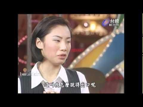 兵變記 之 林志穎 邱心儀 張克帆 - YouTube