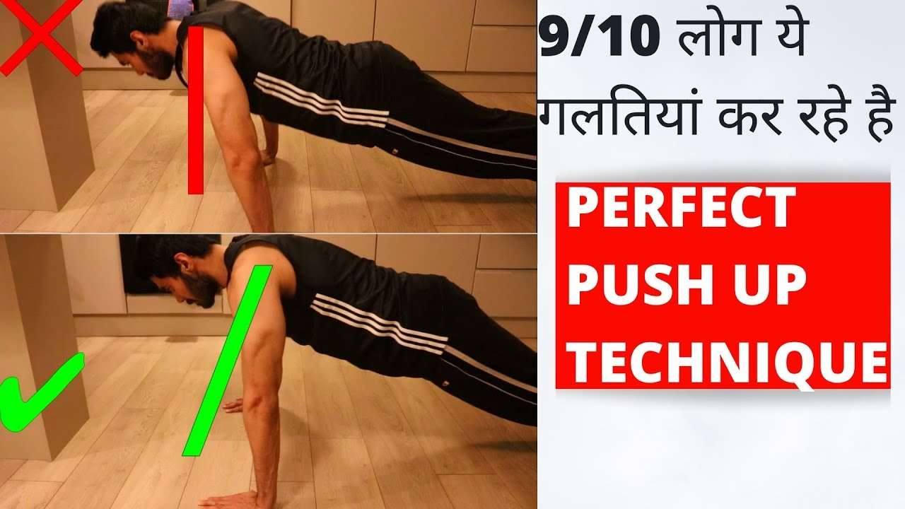 The Perfect Push Up | 5 Push-Ups Mistakes To Avoid | Step By Step Push Ups Guide | Biceps Push-Ups