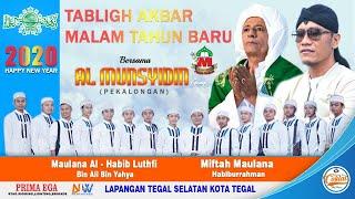 GUS MIFTAH LIVE IN LAPANGAN TEGAL SELATAN ~ TABLIGH AKBAR MALAM TAHUN BARU 2020