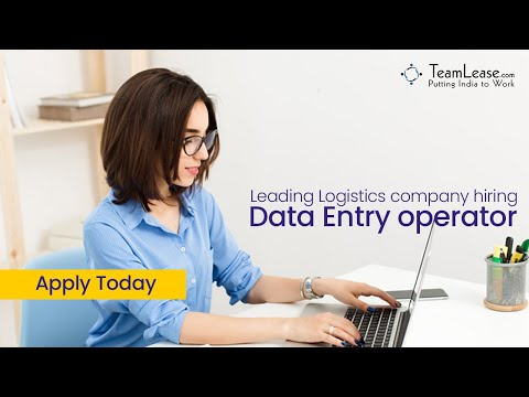 A Leading Logistics company hiring for Data Entry operator
