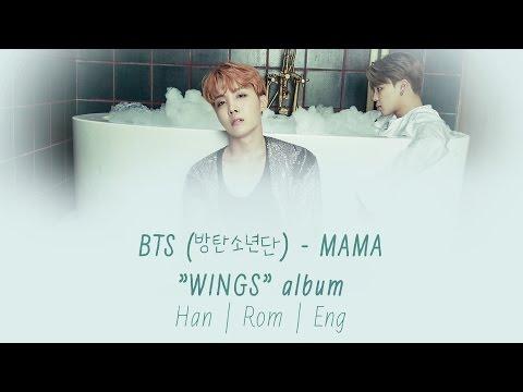 BTS (방탄소년단) - MAMA [Lyrics Han|Rom|Eng]