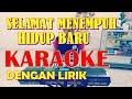 Gambar cover Karaoke dan Lirik Selamat Menempuh Hidup Baru ~ Lagu untuk Acara Pernikahan