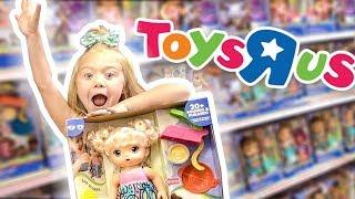 last toys r us fort