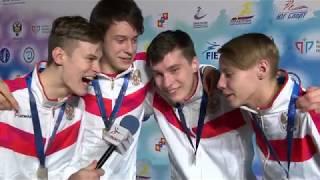 Сборная России - победители первенства Европы / Рапира кадеты