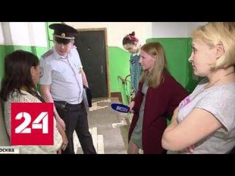 Смотреть Квартирные войны в Москве: соседи отравляют друг другу жизнь из-за парковок, метров и неприязни онлайн