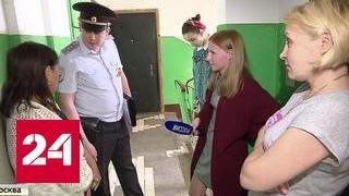 Квартирные войны в Москве: соседи отравляют друг другу жизнь из-за парковок, метров и неприязни