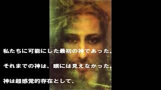 「独立した自我」で愛の実践=イエス・キリストの使命 ルドルフ・シュタ...