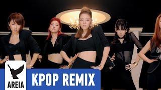 Kara - Damaged Lady (숙녀가 못 돼) (Areia K-pop Remix #132)