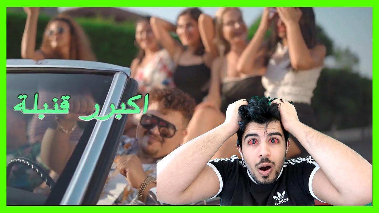 رد فعلي على اغنية هارون الشمري - king الشقاوة Official Video Clip 2020 | Haroon Alshamri