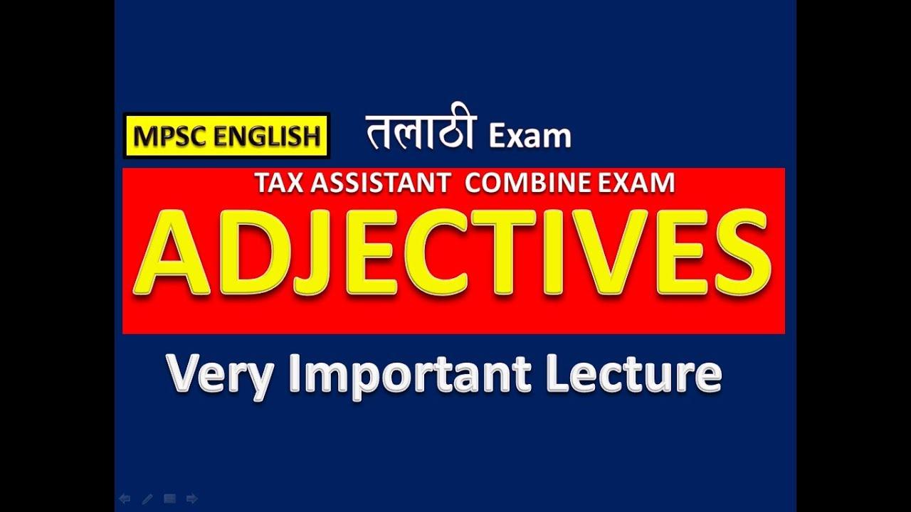 Talathi Exam Books Marathi Pdf