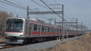 東急5050系4000番台4102F急行元町・中華街行き1153K