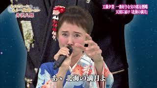 井沢八郎 - さいはての男