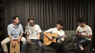 พอเถอะ - MEAN (cover by Hoykrang)