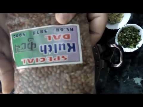 237-How to Prepare Kulath Dal/Horse Gram/Muthera Dal/Kulthi Dal /Ayurvedic Dal (Hindi/Urdu) 8/1 /17