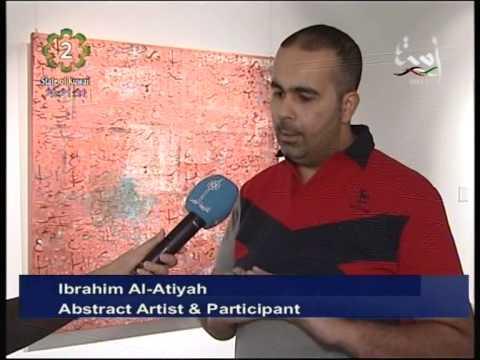 Kuwait's Gallery Tilal holds Ramadan Feast Art Exbition