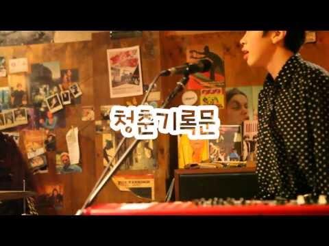 해마군단 HD_해마군단(구 굴소년단) - 유니버스_가사포함