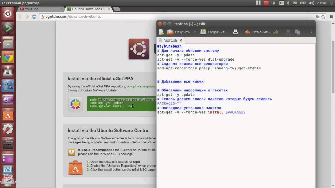 Сборник программ линукс фото 415-367