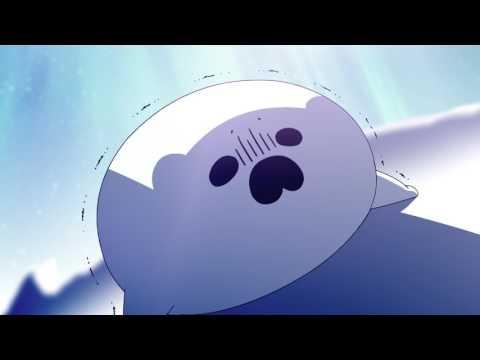 恋するシロクマ 第0話「出会い」篇