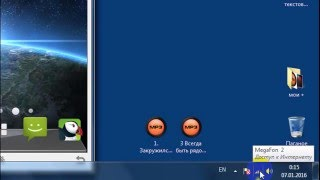 видео Как раздать WiFi с Android-телефона или планшета: использование программ