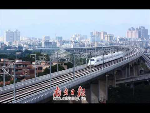 Wuhan-Guangzhou High-speed railway officially debuts today  // News Photo Gallery