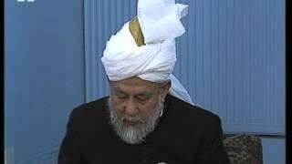 English Translation: Dars-ul-Quran 31st January 1996 - Surah Al-Nisaa verses 4-5
