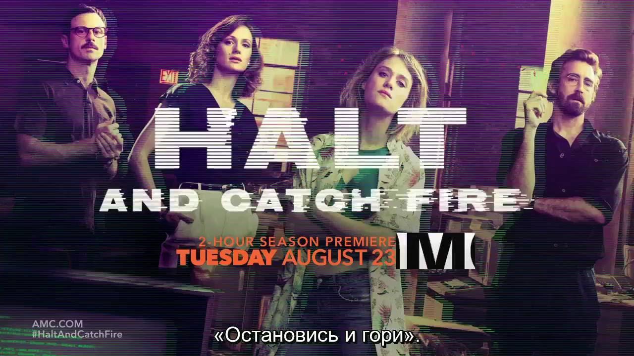 Halt and Catch Fire saison 3 en vo / vostfr