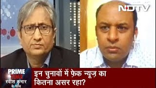 Prime Time With Ravish Kumar, May 17, 2019 |  Fake News Being Used As Campaign Weapon?
