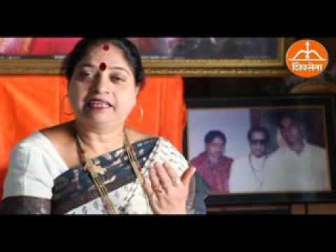 shivsena umedwar ashatai buchke 195 vidhansabha junnar....