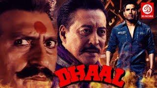 Dhaal 1997 (HD) Full Action Movie | Sunil Shetty, Amrish Puri, Danny | Latest Bollywood Full Movies