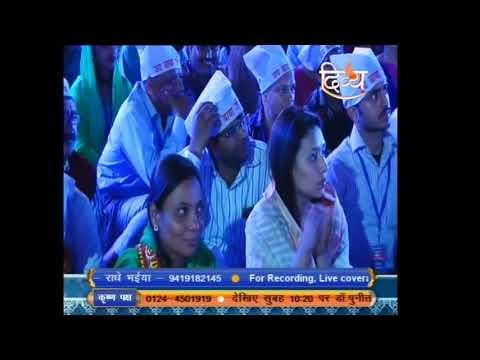 LIve    Bhagwati Jagran     Narinder Chanchal   Uma Lehri   Jammu   Channel Divya